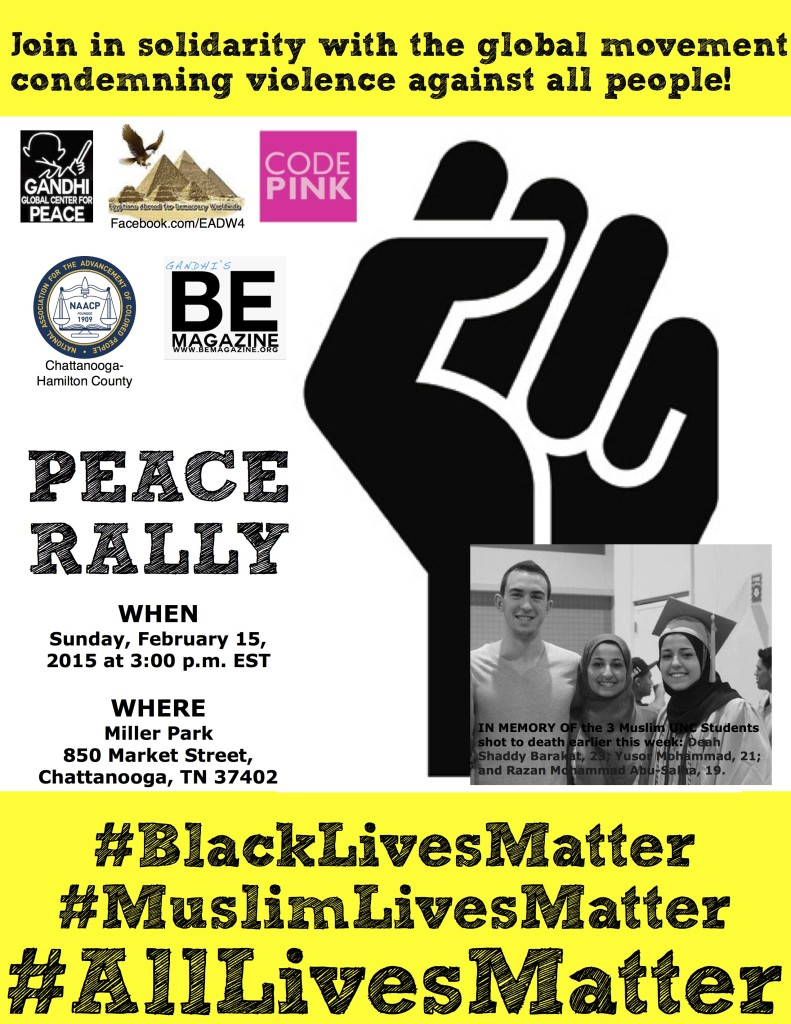 UPDATED All Lives Matter Poster